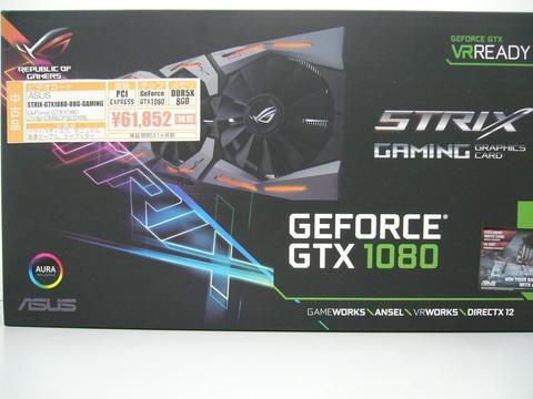 STRIX-GTX1080.jpg