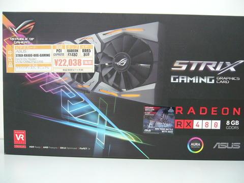 STRXI-RX480.jpg