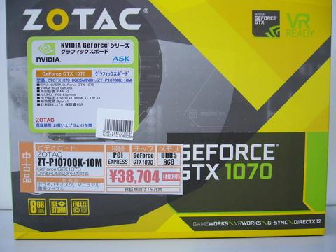 ZT-P10400K-10M.jpg