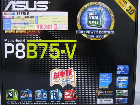 p8b75-v.JPG