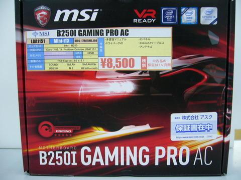 B250I-GAMING-PRO-AC.jpg