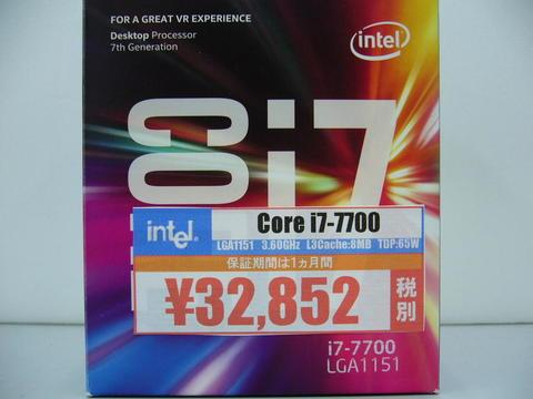 CORE-I7-7700.jpg
