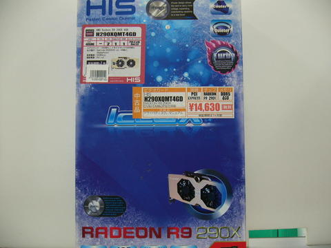 H290XQMT4GD.jpg