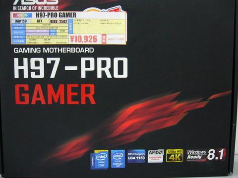 H97-PRO-GAMER.jpg