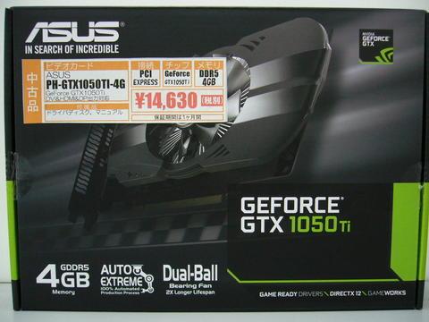 PH-GTX1050TI-4G.jpg