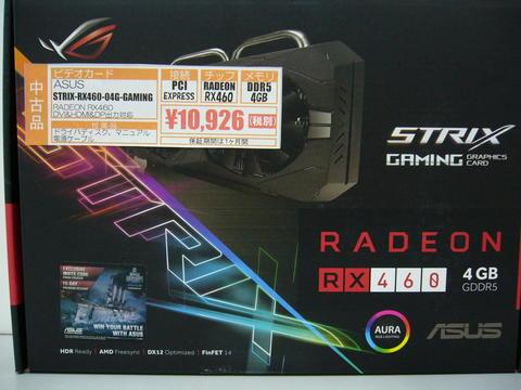 STRIX-RX460-04G-GAMING.jpg