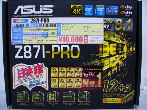 Z87I-PRO.jpg