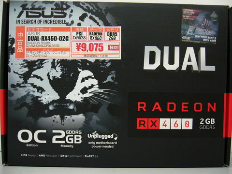 DUAL-RX460-02G.jpg