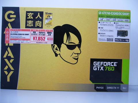 GV-N760-E2GHDOCSHORT.jpg