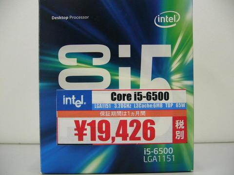 CORE-I5-6500.JPG