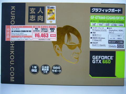 GF-GTX660-E2GHD-DF-OC.jpg