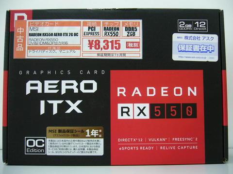 RX550-AERO-ITX-2G.jpg