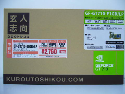 GF-GT710-E1GB-LP.jpg