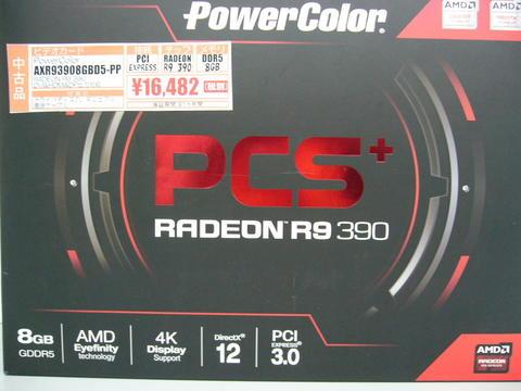 AXR93908GBD5PP.jpg