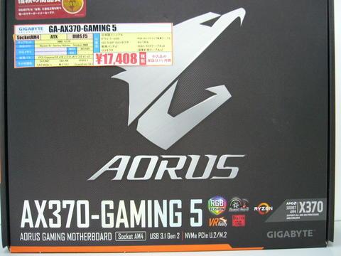 GA-AX370-GAMING5.jpg