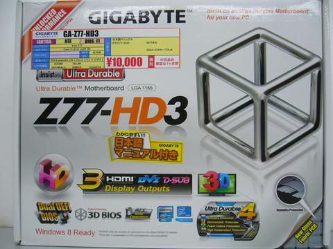 GA-Z77-HD3.jpg