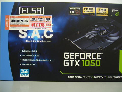 GD1050-2GERS.jpg