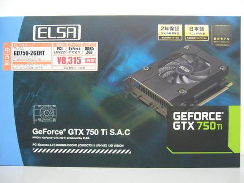 GD750-2GERT.jpg
