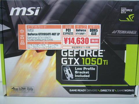 GF-GTX1050TI-4GT-LP.jpg