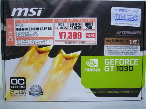 GT1030-2GLPOC.jpg