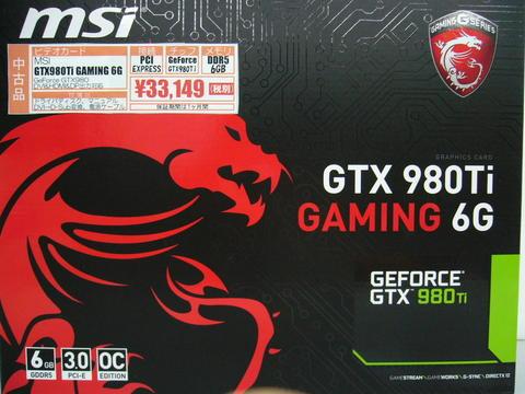 GTX980Ti-GAMING6G.jpg