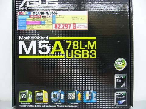 M5A78L-M-USB3.jpg