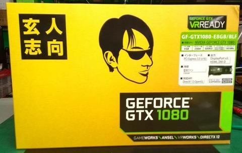 GTX10800304.jpg