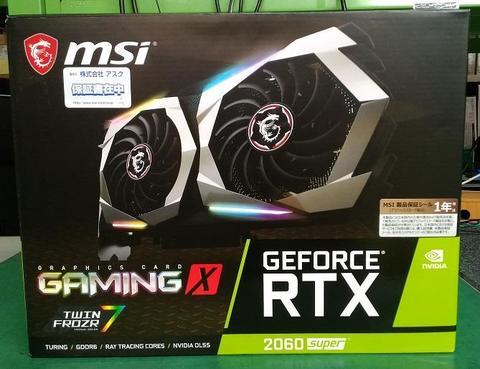 RTX2060SUPER0322.jpg