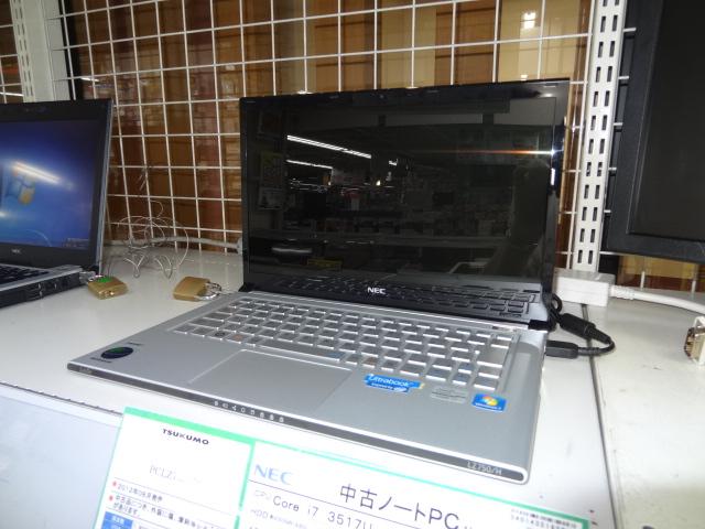 2014111706.JPG