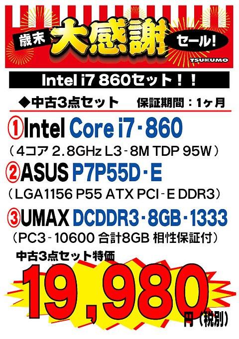 20141202 I7860 19980.jpg