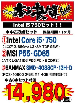 20150222-750.jpg