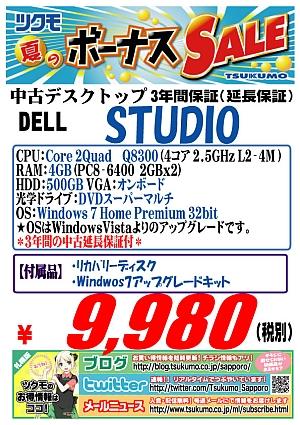 2015062106.jpg