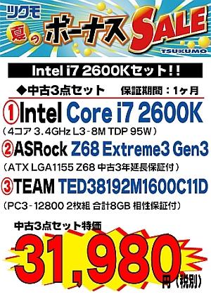 2015062115.jpg