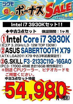 2015062807.jpg