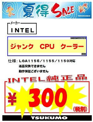 2015063008.jpg