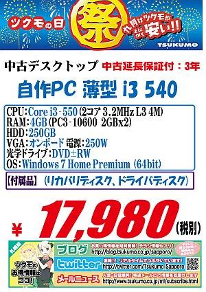 2015091301.jpg