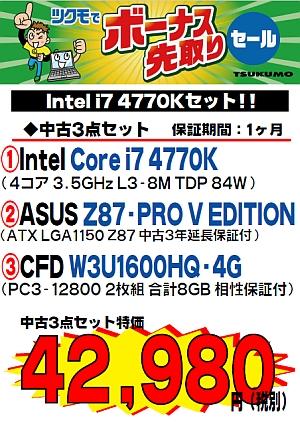 2015122601.jpg