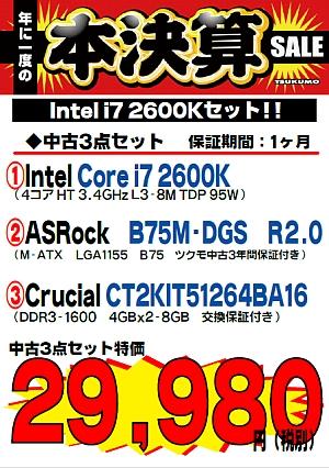 2016022011.jpg