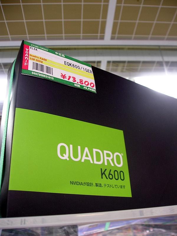 QUADRO-K600.jpg