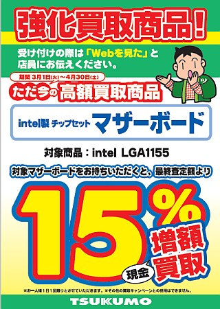 WEBKYOUKA.jpg