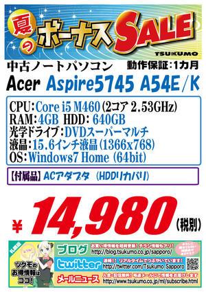 中古 自作PC 20160611-ACER.jpg
