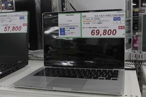 _MG_9873.JPG